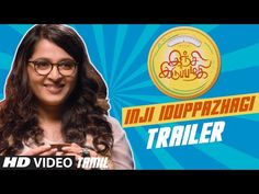 Inji Iduppazhagi Trailer | Tamil movie news, reviews, photos, stills, trailers, videos -RedTalkies.com
