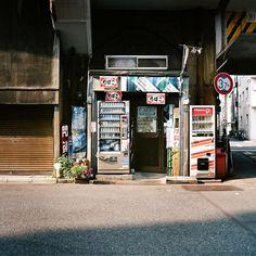 Old tobacco shop. Under the Chūō-Sōbu Line tracks. 中央・総武線ガード下 Asakusabashi, Tokyo. 浅草橋 #Japan #architecture