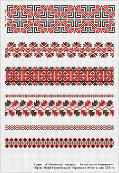 Ш Folk Embroidery, Cross Stitch Embroidery, Embroidery Patterns, Loom Bracelet Patterns, Beading Patterns, Cross Stitch Borders, Cross Stitch Patterns, Russian Cross Stitch, Halloween Arts And Crafts