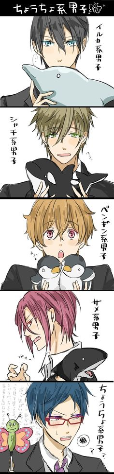 Type: Fan Art, Anime(s)/Show(s): Free!, Character(s): Top to Bottom: Haru, Makoto, Nagisa, Rin, Rei, Comment: REI.
