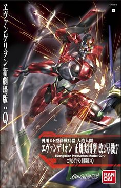 70.00$  Buy here - http://alip8h.worldwells.pw/go.php?t=32405006298 - Neon Genesis Evangelion eva  EVA-02Y Asuka Langley Soryu  Assembled model
