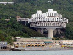 """Recreation and retreat centre """"Druzhba""""(""""Friendship""""), Yalta, Ukraine.Â"""