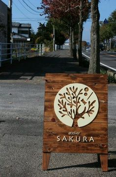 Want to make laser cut products--and profit from them too? Then spark your creativity and up your design game with this list of amazing laser cutter projects. Wayfinding Signage, Signage Design, Cafe Design, Store Design, Logo Design, Deco Restaurant, Restaurant Design, Arte Pallet, Patisserie Fine