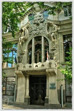 Natiinak bank of Georgia
