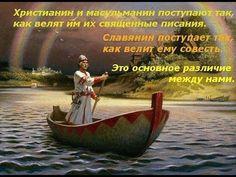 Великая Тартария - Рассения. Это должен знать каждый славянин! (28.20м)