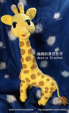Sophie the Giraffe. Pattern by Jessie Crochet Wonderland. CUTE face!