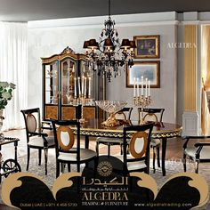 ALGEDRA Trading & Furniture is specialized in providing modern, classic Turkish & Italian furniture for residential and commercial projects. Dining Room Furniture, Furniture, Italian Furniture, Modern, Bedroom, Home Decor, Room, Bedroom Furniture, Ceiling Lights