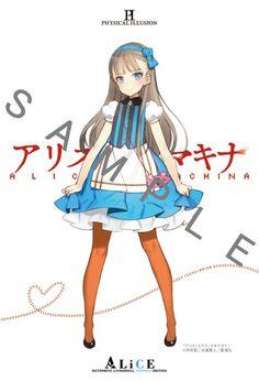 http://sai-zen-sen.jp/editors/%E3%82%A2%E3%83%AA%E3%82%B5.jpg