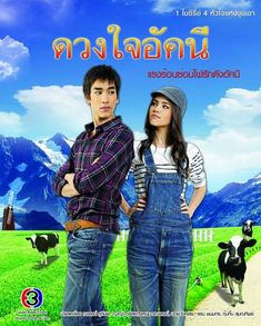 135 Best watched lakorn images in 2018 | Thai drama