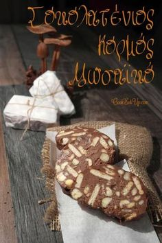 Healty Cooking with Thomas Greek Sweets, Greek Desserts, Party Desserts, Greek Recipes, Cookbook Recipes, Sweets Recipes, Cooking Recipes, Delicious Chocolate, Chocolate Desserts
