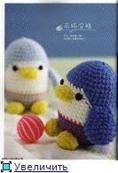 FREE Penguins Amigurumi Crochet Pattern and Tutorial