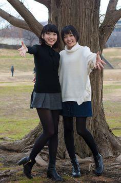 Cute Girls, Tights, Mini Skirts, Beautiful Women, Asian, Legs, Image, Beauty, Idol