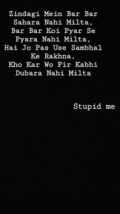 Shyari Quotes, Life Quotes Pictures, Best Lyrics Quotes, Snap Quotes, Karma Quotes, Lesson Quotes, Reality Quotes, Words Quotes, Truth Quotes