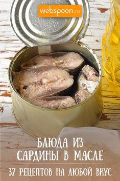 Sardine in oil- Sardine recipes are not … Sardine Recipes, Fish Recipes, Buffet, Cooking Recipes, Healthy Recipes, Fish And Seafood, Pot Roast, Easy Meals, Pork
