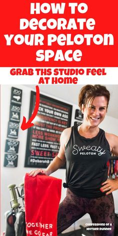 Make your home Peloton space feel just as special as the studio. Check out these home decor ideas to elevate your space #Peloton #HomeGym #Decorate #PelotonDecor #cycling #AtHomeWorkouts Bike Boots, Running Friends, Peloton Bike, At Home Workouts, Are You Happy, Decor Ideas, Feelings, Space, Confessions