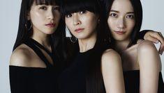 Perfume Uk, Dance Music, Idol, Waves, Singer, Image, Instagram, Tokyo, News
