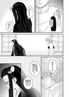 蘭@ぜんねずアンソロ@ran_blmnの漫画作品一覧 Anime Girl Cute, Slayer Anime, Imagines