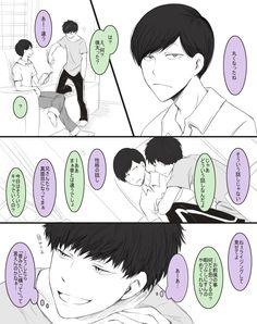 【6つ子マンガ】年中松の中学時代と今。