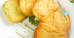 トースターでバター無しさくほろクッキー♥ by きなこ*716 [クックパッド] 簡単おいしいみんなのレシピが257万品