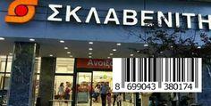 Μιά είδηση που δεν μπορέσαμε να διασταυρώσουμε σήμερα Κυριακή κυκλοφορεί στο ελληνικό Διαδίκτυο... Τα Σούπερ Μάρκετ Σκλαβενίτης έχουν ...