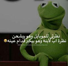 والله صاح