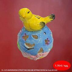 73-1573 ΚΗΡΟΠΗΓΕΙΟ ΣΤΡΟΓΓΥΛΟ ΣΙΕΛ ΜΕ ΚΙΤΡΙΝΟ ΠΟΥΛΙ 9x13cm 931593 1,... Rubber Duck, Parrot, Bird, Toys, Animals, Parrot Bird, Activity Toys, Animales, Animaux