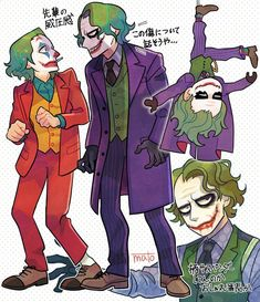 Joaquin Phoenix is the Oscars 2020 winner for Actor in a Leading Role for his performance as Arthur Fleck in JOKER! Congratulations to Joaquin Phoenix on his first Oscar win. This is his third time being nominated in this category Joker Heath, Joker Batman, Comic Del Joker, Joker Y Harley Quinn, Joker Art, Lego Batman, Gotham Batman, Batman Art, Batman Robin