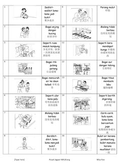 Mykssr.com: 【Free Download】 260 Nota Peribahasa Bergambar ~~260句国语谚语下载 Free Kindergarten Worksheets, Reading Worksheets, Preschool Printables, Kindergarten Reading, Study Materials, Teaching Materials, Malay Language, Indonesian Language, Exam Papers
