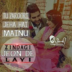 Sad Quotes, Hindi Quotes, Quotations, Punjabi Captions, Punjabi Love Quotes, Heart Touching Lines, Love Shayri, Quotes About Love And Relationships, Fake Friends