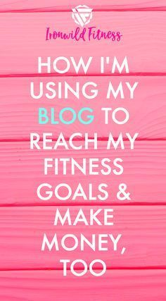 I use my blog for fitness goals and to bring income. Here's how you can do it, too. Do you have fitness goals? Do you need weight loss accountability? This is how I'm using my blog to reach my own fitness goals. #blogging #fitness #health #fitspo #weightl
