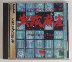 Sega Saturn Japanese : Jissen Mah Jong T-15002G http://www.japanstuff.biz/ CLICK THE FOLLOWING LINK TO BUY IT ( IF STILL AVAILABLE ) http://www.delcampe.net/page/item/id,0359589061,language,E.html