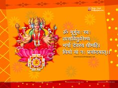 Satish Name 3d Wallpaper Download 3d Gayatri Name Wallpaper Free Download Gayatri Maa
