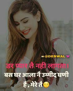 Funny Attitude Quotes, Attitude Quotes For Girls, Karma Quotes, Reality Quotes, True Quotes, Funny Quotes, Be Bold Quotes, Love Song Quotes, Cute Love Quotes