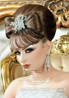Peinados Vintage Hairstyles, Bun Hairstyles, Peinado Updo, Competition Hair, Bridal Hair Inspiration, Beehive Hair, Bridal Hair Updo, Hair Shows, Hair Affair