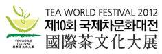 Tea World Festival  www.ExploringLifestyles.com