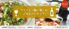 オーブントースターでOK!ポケットが出来るパン、ピタパン by ヤミー | レシピサイト「Nadia | ナディア」プロの料理を無料で検索