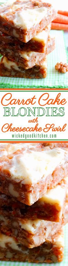 Carrot Cake Blondies with Cheesecake Swirl ~ Scrumptious! Just like a cross between Blondies, Carrot Cake and Cheesecake! Buttery, packed with flavor and spiced just right, these bars are everything you dreamed they would be. Perfect for spring and Easter, summer picnics, fall and Thanksgiving or as an everyday dessert treat—especially for a crowd. Everyone will love them!