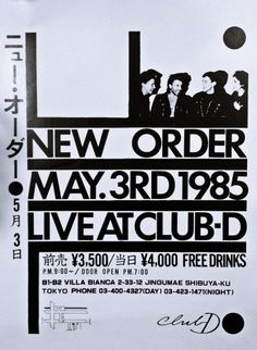 """""""japanese-forms: new order (japanese concert flyer """" Music Flyer, Concert Flyer, Concert Posters, Concert Tees, Tour Posters, Band Posters, Film Posters, Bold Typography, Graphic Design Typography"""