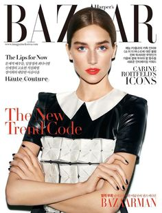 Josephine Le Tutour for Harper's Bazaar Korea September 2015 Cover - Chanel Resort 2016