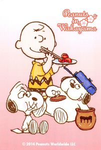 Image – MY PEANUTS GANG AND SNOOPY POSTCARD COLLECTION