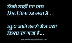 Yaado ka silsila rah gya hai Sad Missing love Hindi Status