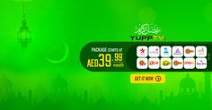#YuppTV Offering the #RamdanOffer online