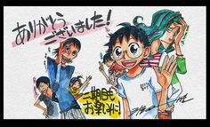 TVアニメ『弱虫ペダル』 公式サイト