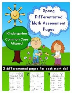 3 differentiated activity pages for each math skill (extra support, on level, above level) - simply choose the right page for each learner.  No prep - print and go for easy differentiated instruction.  Cute spring clip art and common core aligned.
