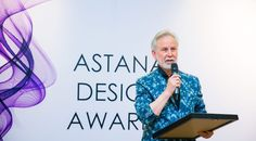 Astana Interior Design 2016 #interdema #exhibition #homedecor
