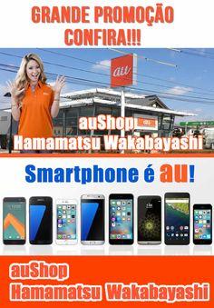 A auShop Hamamatsu Wakabayashi realizará um grande evento promocional!! A loja conta com atendimento em português! Aproveite e confira as promoções!!!