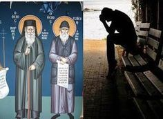 Tι μας συμβουλεύουν οι Άγιοι Παΐσιος και Πορφύριος για το άγχος και την κατάθλιψη