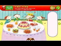[HD] 단어익히기 낱말카드 한글놀이 Word card with Cocomong,Aromi,可可蒙,香腸猴,cocomong game