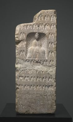 A STONE 'THOUSAND BUDDHAS' VOTIVE STELE<br>China, dated 1st year of the Yongan reign, Northern Wei dynasty | Lot | Sotheby's