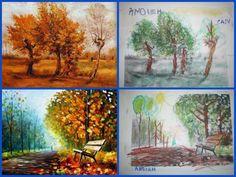 παιχνιδοκαμώματα στου νηπ/γειου τα δρώμενα: φθινόπωρο και έργα τέχνης !!!!!